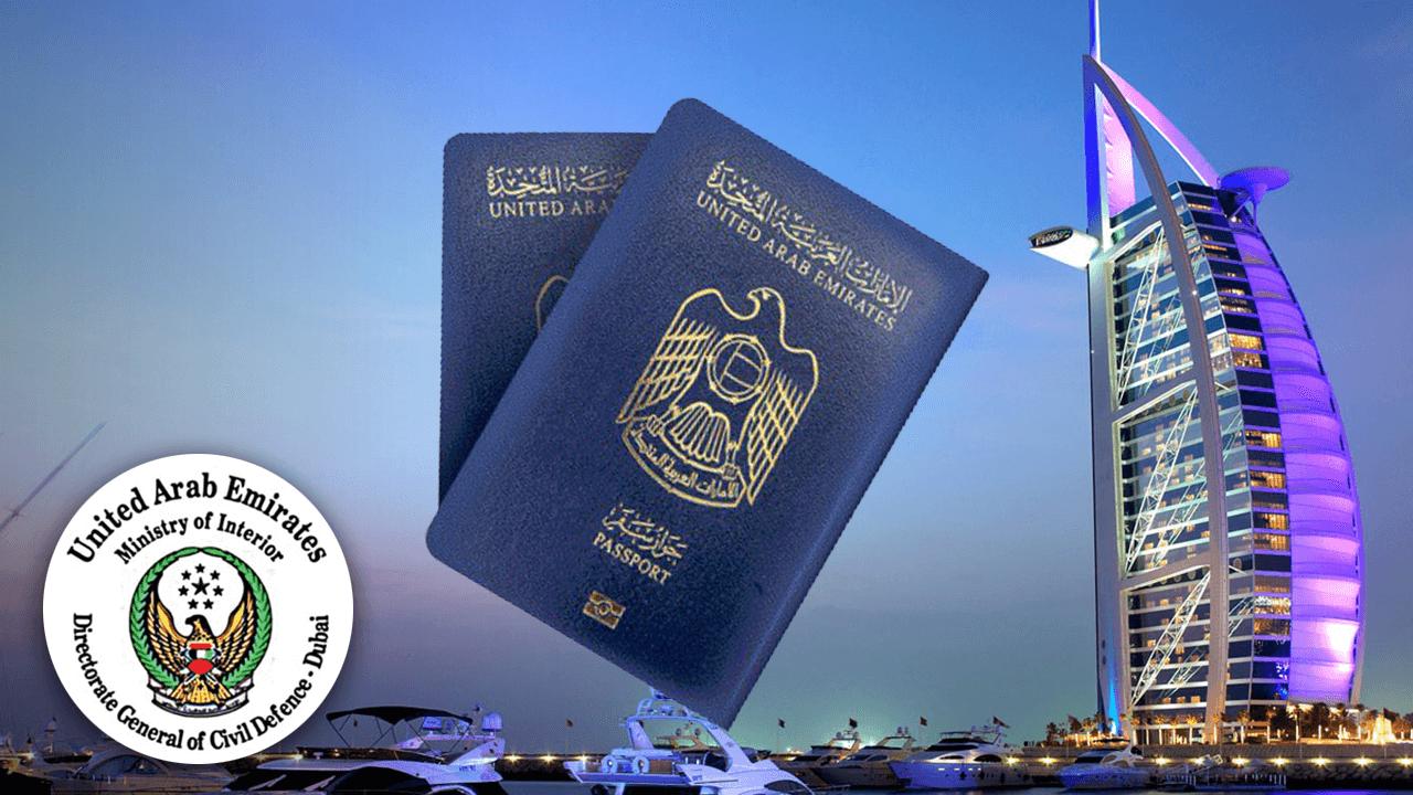 الهجرة إلى الإمارات العربية المتحدة: